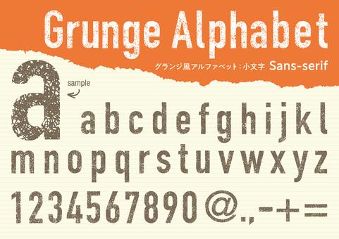 Grunge style alphabet: Gothic lower case