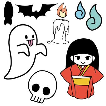 Cute ghost set