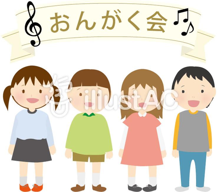 音楽会と子ども達イラスト No 260678無料イラストならイラストac