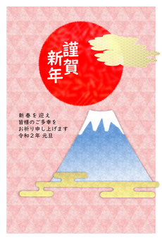 New Year's card 2020 Mt.Fuji and the sun Scale background