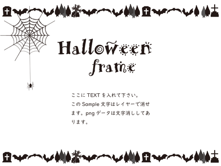 Halloween frame ⑤ (蝙蝠 and grave)