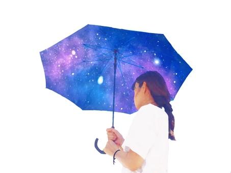 우산 소녀