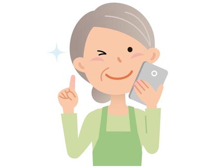 60427. Woman apron, smartphone 1