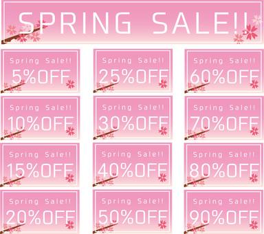 Sale POP Set (Spring)