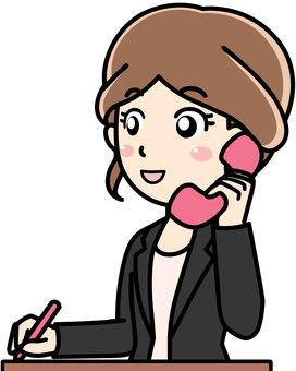 Female - Employee OL Call Center Tereapo