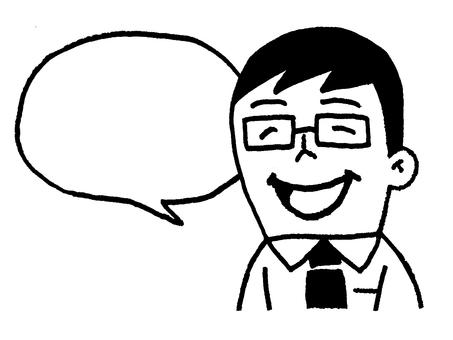 Teacher's chat ver