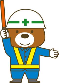 Bear Guardman 6