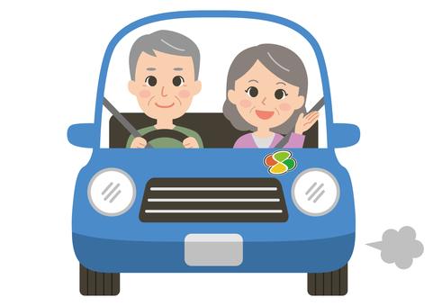 高齢者ドライブ