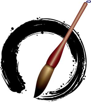 Brush and circle 1