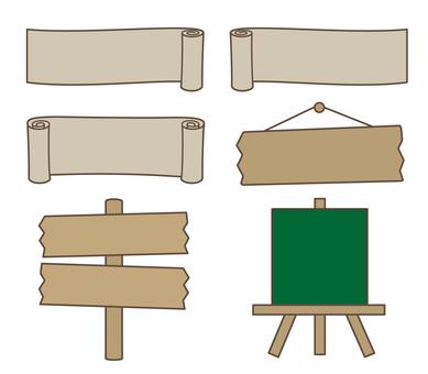 Mini Frame Set (Scrolls / Board)