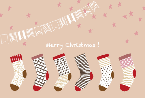 Christmas cards <socks>