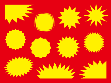 Bakdan frame (yellow)