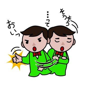 Nori Tsukkomi