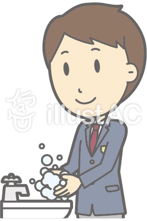 男子高生冬-手洗い-バストのイラスト
