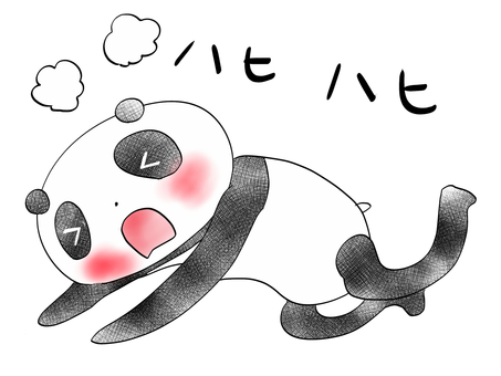Panda embarrassing