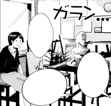 Manga illustration (art room)