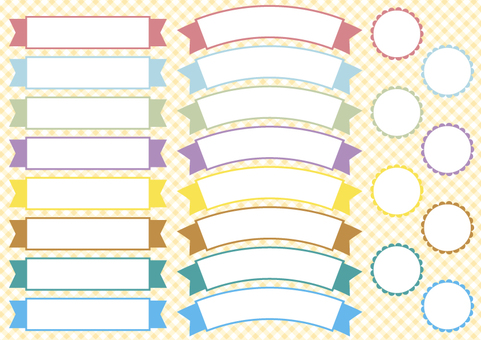 Ribbon collection 002