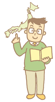 Social teacher