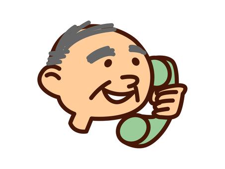 Grandpa calling grandpa
