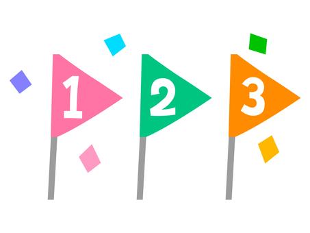 Ranking flag