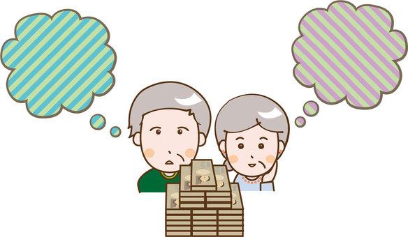 Usage of retirement allowance
