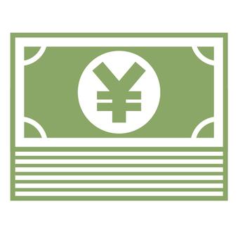 Wag cash Japanese yen