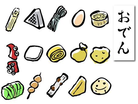 Oden's ingredient set