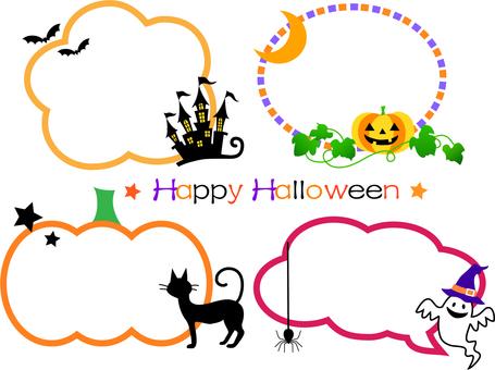 Halloween speech