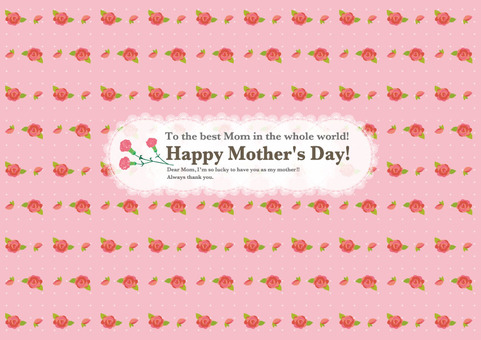 Mother's Day 15