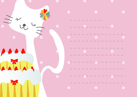 Cat letter and cake 2