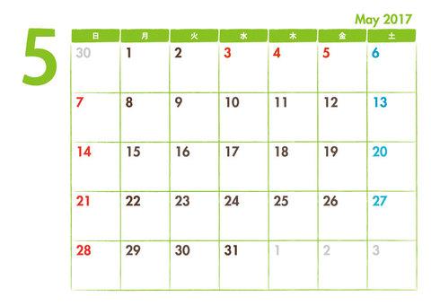 Calendar 2017.05