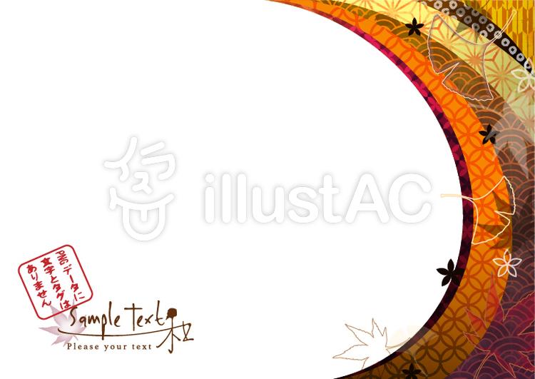 おしゃれな和風カード14 秋のイラスト