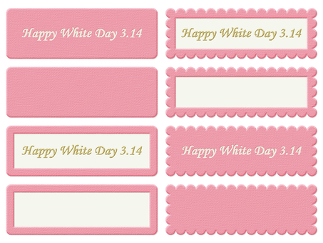 White Day Leather Message Plate