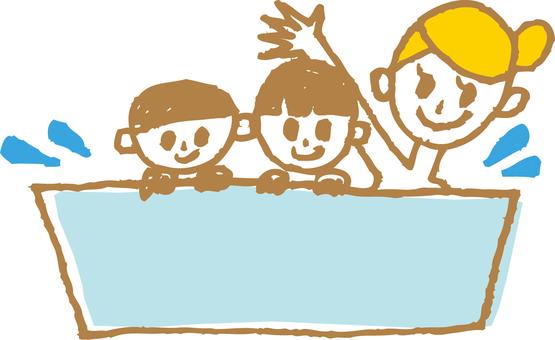 母親和弟弟在洗澡