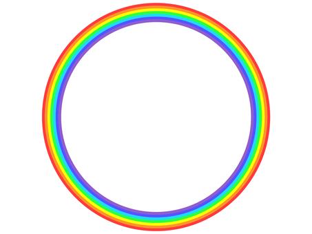 Rainbow ring (small)