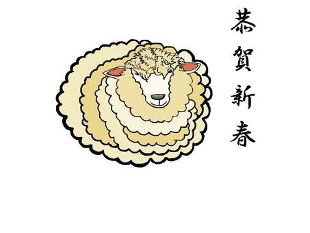 A handsome sheep like 6