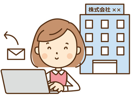 Woman (email)