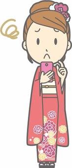 Kimono female a - suffer troubled - whole body
