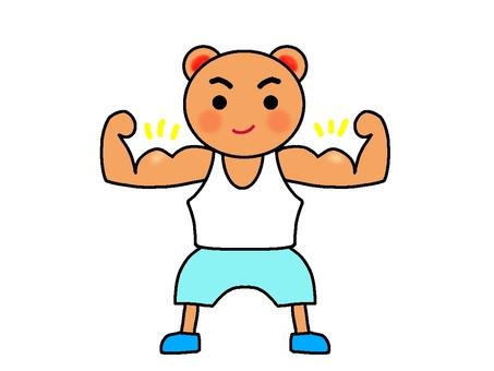 熊肌肉訓練2