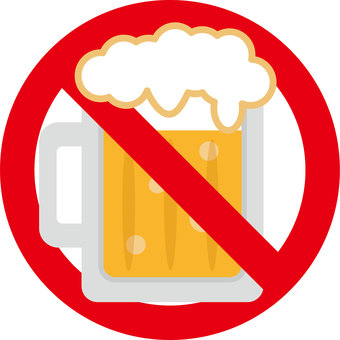 Food 06_05 (beer / ban)