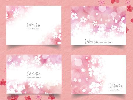 Cherry blossom frame set ver 31