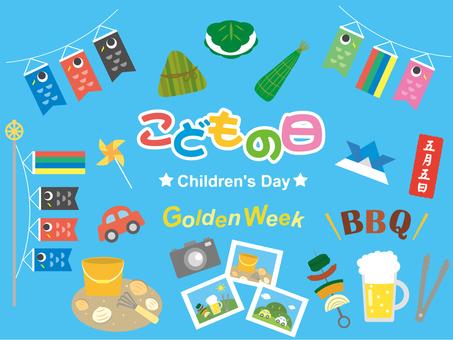 Children's Day Golden Week Set 1