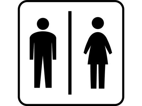 Designer washroom
