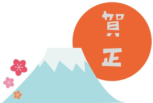 Kaga Mt. Fuji