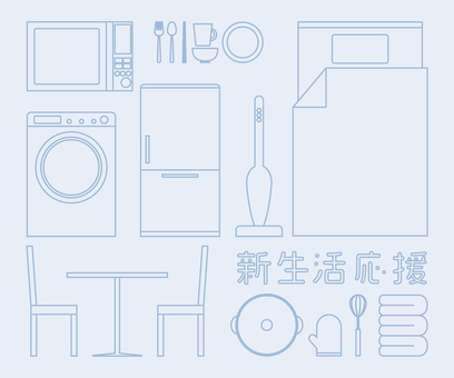 New life support Furniture appliances line drawing Blue