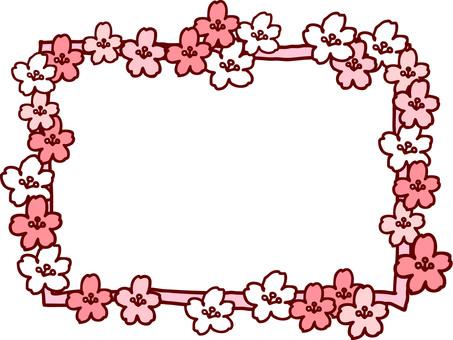 벚꽃 만개 프레임