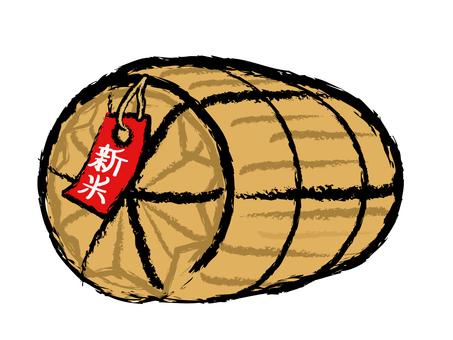 Japanese-style material Autumn taste US Bale Okome