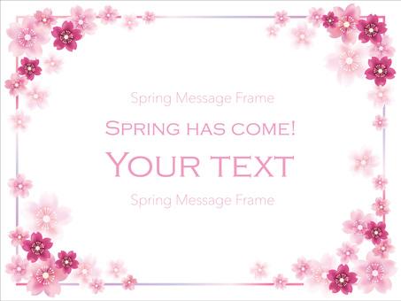 Spring message frame 6