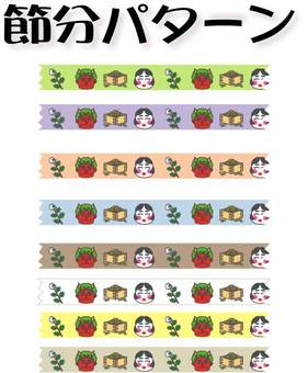 Setsubun pattern 02