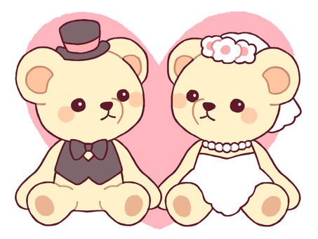 Welcome Bear - Pink (Heart)